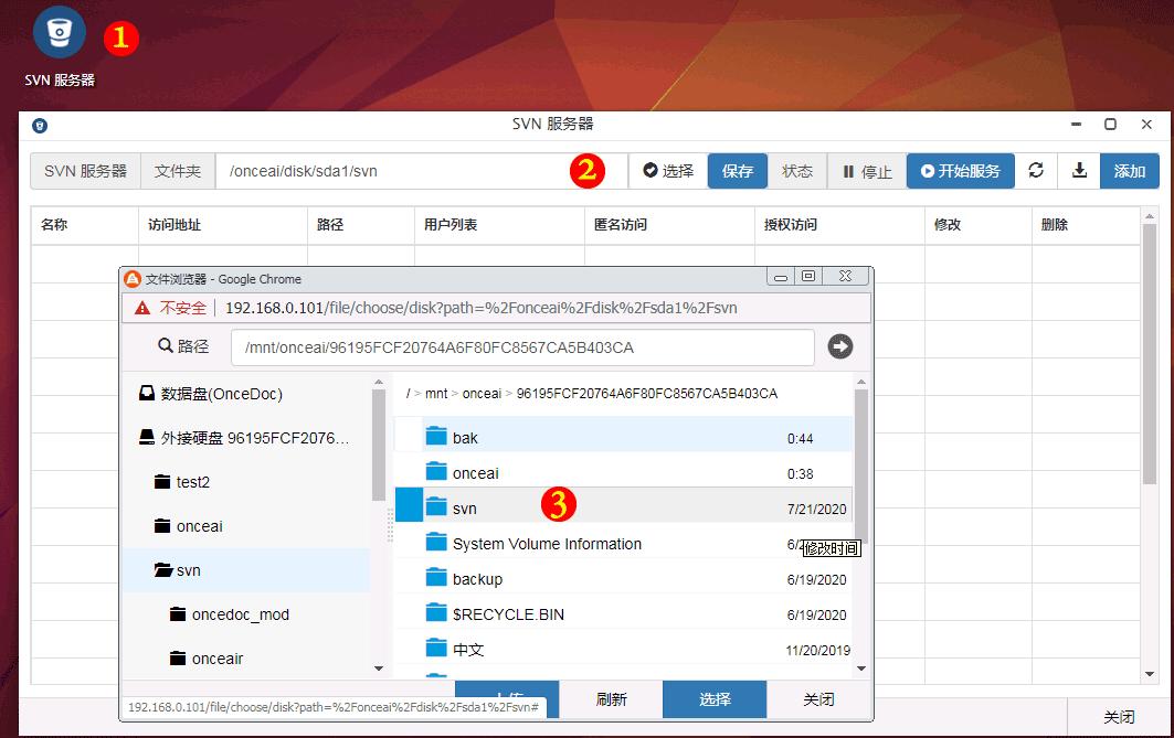 build34XX_svn_1.png